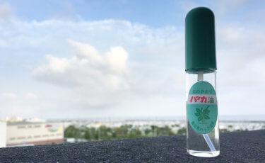 虫よけや消臭・花粉症に「北見ハッカ油スプレー」が万能!そのまま使える7つの活用法